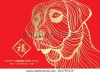 Happy Chinese New Year Year Dog Stock Vector 601790159 ...