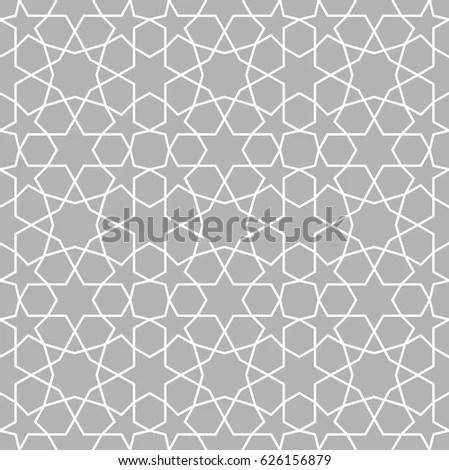 Abstract Triangle Background Monochrome Islamic Geometric