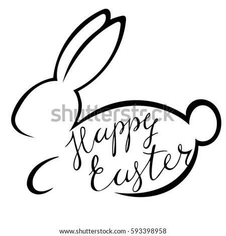 Happy Easter Icon Set Black Silhouette Stock Vector
