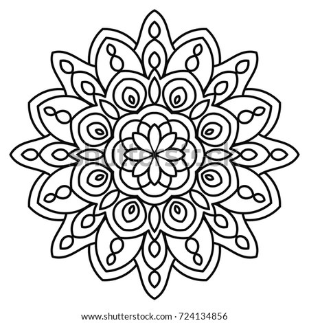 Ornamental Round Doodle Flower Isolated On Stock Vector
