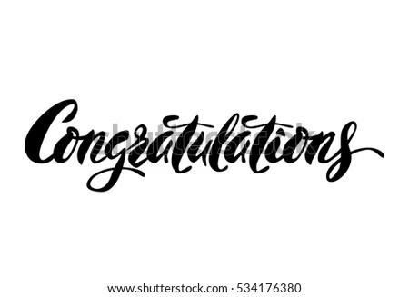 Congratulations Lettering Text Stock Vector 373927870