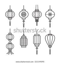 Chinese Lamp Vector Stock Vector 337609697 - Shutterstock