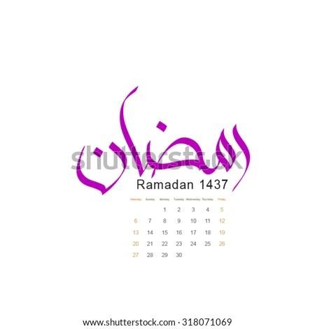 Ramadan Ramadhan Ramazan Month Name Arabic Stock Vector
