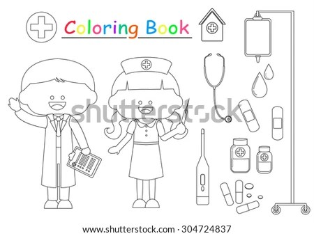 Hospital Cartoon Stock Images, Royalty-Free Images
