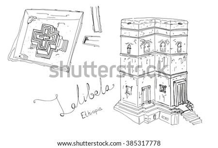 Hand Drawn Sketch Illustration Architecture Landmark Stock