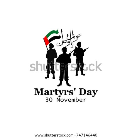 Martyr Stock Images, Royalty-Free Images & Vectors