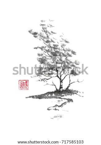 Sincere Stock Images, Royalty-Free Images & Vectors