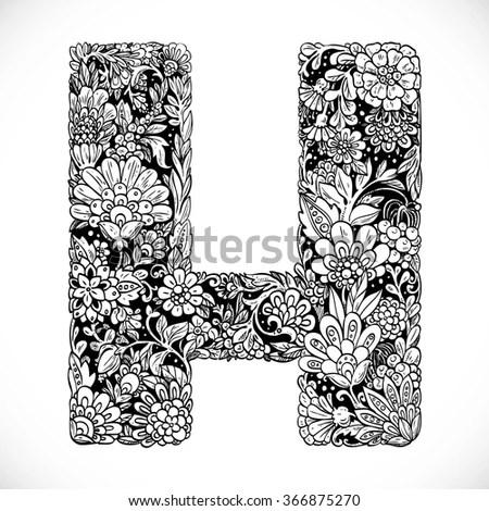 Doodles Font Ornamental Flowers Letter B Vectores En Stock
