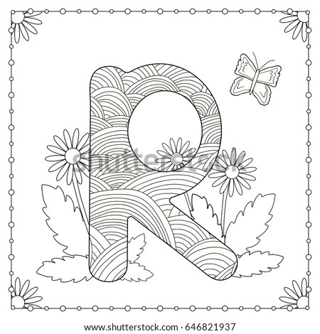 Alphabet Flower R Stock Images, Royalty-Free Images