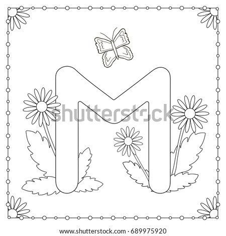 M Colorful Flower Letter Stock Images, Royalty-Free Images
