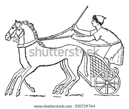Harness Racing Clip Free, Harness, Free Engine Image For