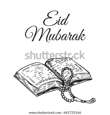 Vintage Hand Drawing Eid Mubarak Card Stock Vector