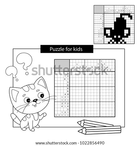 Crossword Children Stock Images, Royalty-Free Images