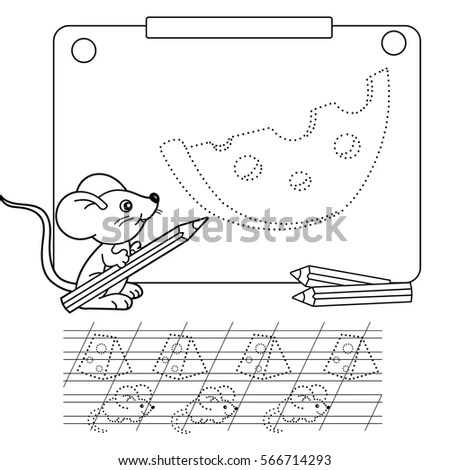 Picture Of Mice Stock Images, Royalty-Free Images