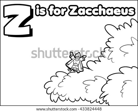Z-tree Stock Photos, Royalty-Free Images & Vectors
