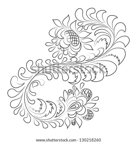 Coloring Page Vintage Flowers Black White Stock Vector