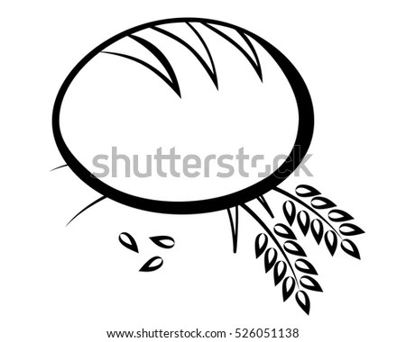 Vector Black White Bakery Pattern Stock Vector 526051168