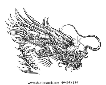 Hand Drawn Chineese Dragon Isolated On Stock Vector