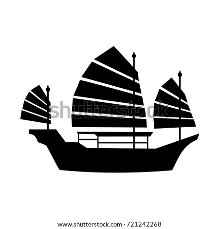 Silhouette Chinese Junk Ship Stock Vector 428564590