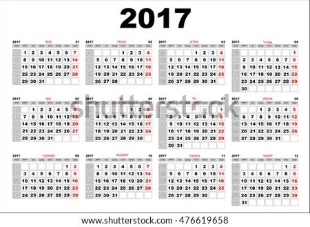 Hebrew Calendar Stock Images, Royalty-Free Images