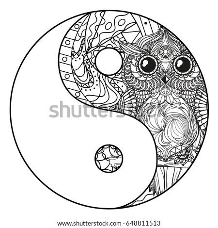 Yin Yang Zentangle Hand Drawn Mandala Stock Vector