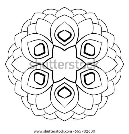 Monochrome Mandala Template Album Symmetrical Ornament