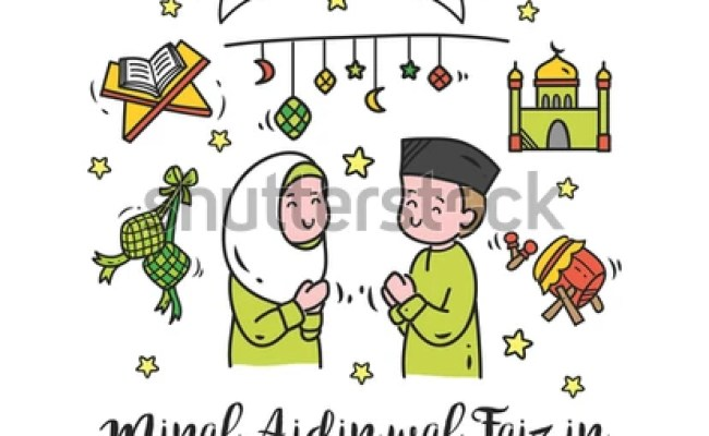 Idul Fitri Stock Images Royalty Free Images Vectors