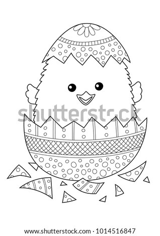 Hatching Stock Images, Royalty-Free Images & Vectors