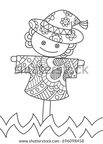 Child Coloring Stock Images, Royalty-Free Images & Vectors