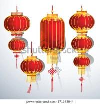 Chinese Lantern Stock Images, Royalty-Free Images ...