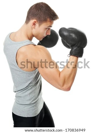 Side View Portrait Muscular Young Boxer Stock Photo (edit