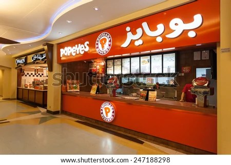 Fast Food Restaurant Interior Stock Photos Images  Pictures  Shutterstock