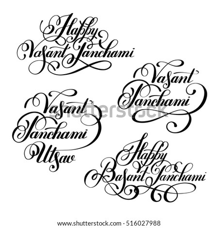 Happy Easter Hand Lettering Handmade Calligraphy Stock