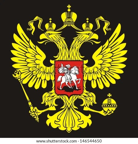 The Russian twoheaded eagle a symbol of imperial Russia