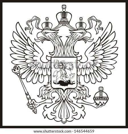 Russian Twoheaded Eagle Symbol Imperial Russia Stock