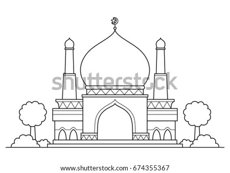 Muslim Kids Stock Images, Royalty-Free Images & Vectors