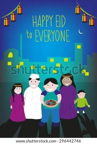 Eid Celebration Concept Gergean Culture Kids Stock Vector