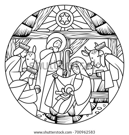 Birth Of Christ Stock Images, Royalty-Free Images