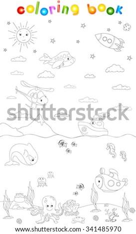 Cute Cartoon Sea Water Animals Eel Stock Vector 291142484