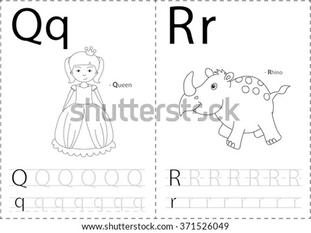 Cartoon Queen Rhino Alphabet Tracing Worksheet Stock