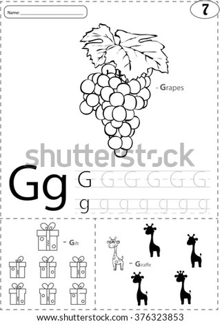 G Is For Grapes Stock Images, Royalty-Free Images