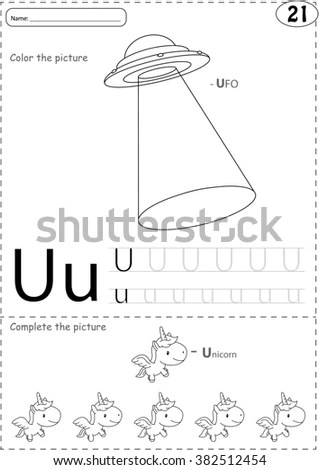 U Is For Ufo Stock Images, Royalty-Free Images & Vectors