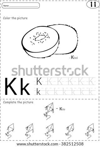 Cheshire Cat Smile Seamless Pattern Stock Illustration