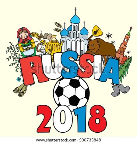 Russia 2018 Stock Images RoyaltyFree Images Vectors