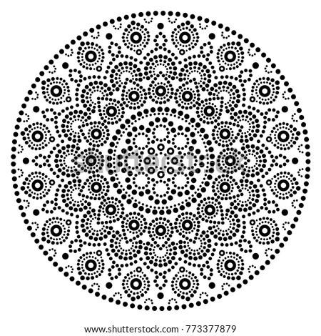 Mandala Vector Art Australian Dot Painting 库存矢量图 773377879