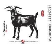 Goat In A Sweater clip art vector, free vector images