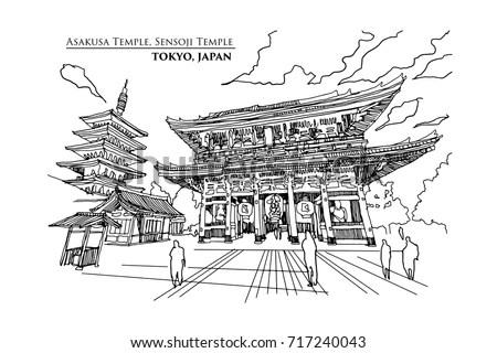 Red Gate Toriifushimi Inari Kyoto Landmark Stock