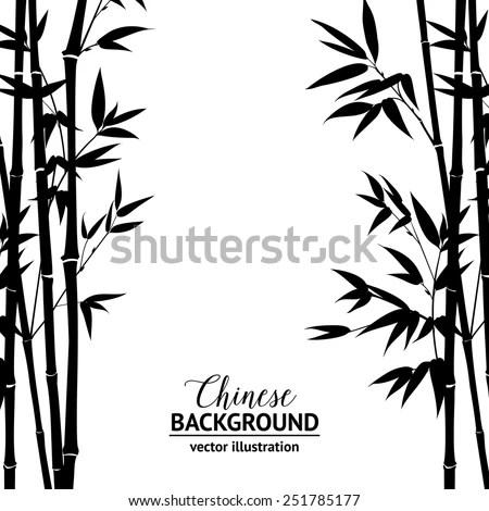 Bamboo Forest Over Fog Sky On Stock Vector 250642609