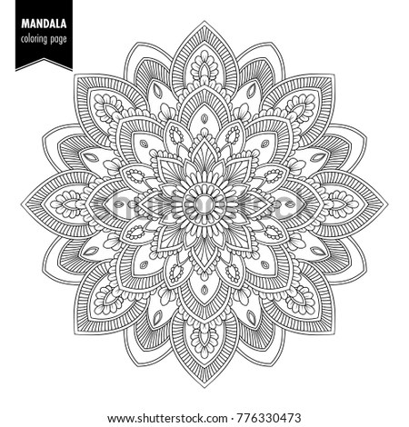 Outline Mandala Coloring Book Decorative Round Stock