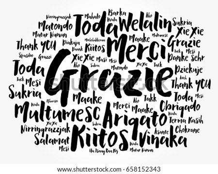 Danke Thank You German Word Cloud Stock Vector 660297943